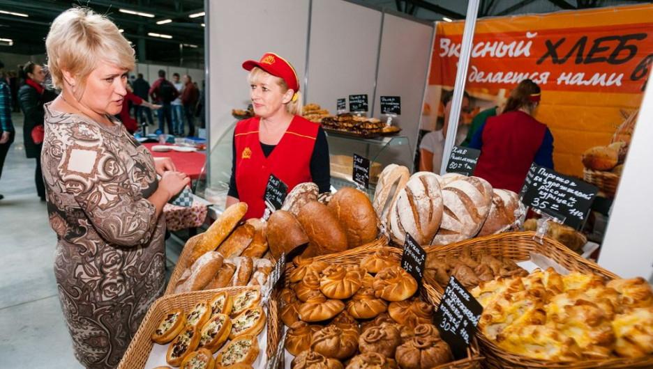 """Межрегиональная специализированная выставка """"Пекарь и Кондитер""""."""
