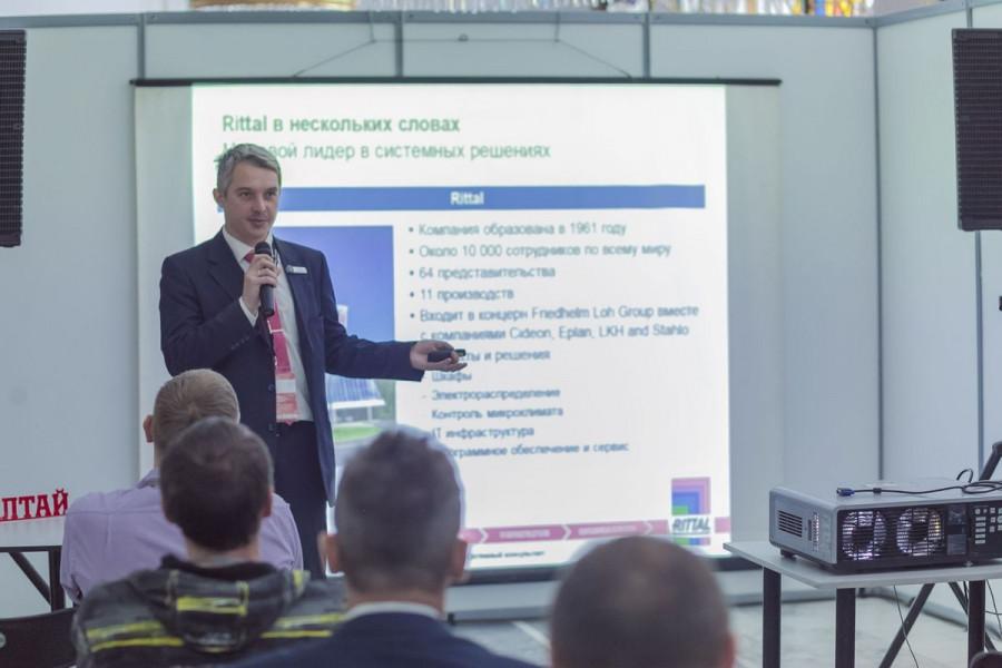"""На Х Алтайском региональном ИТ-форуме покажут, как работает """"Безопасный город""""."""