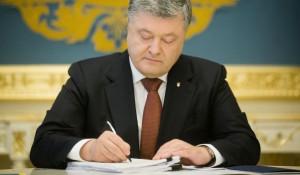 Петр Порошенко.