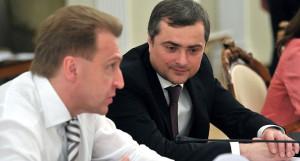 Бывший советник президента РФ Владислав Сурков.