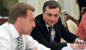 Советник президента РФ Владислав Сурков.