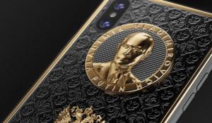 Золотой iPhone X к юбилею Путина.
