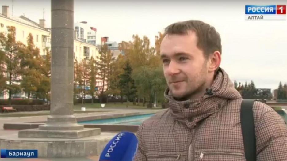 Дмитрий Акиншин.