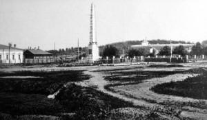 Демидовская площадь с обелиском в честь 100-летия горного дела  на Алтае