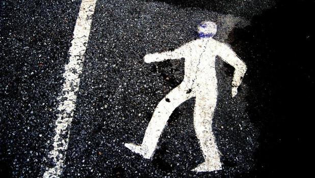 Пешеход.