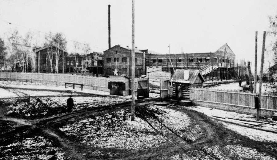 Овчинный завод Алтаймехтреста, 1928г. (р-н ВРЗ)