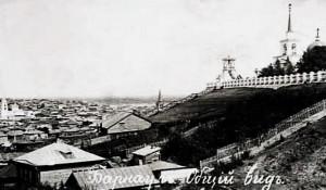 Вид на город и нагорное кладбище, закрыто в 1931г.