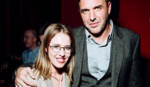 Ксения Собчак с мужем Максимом Виторганом.