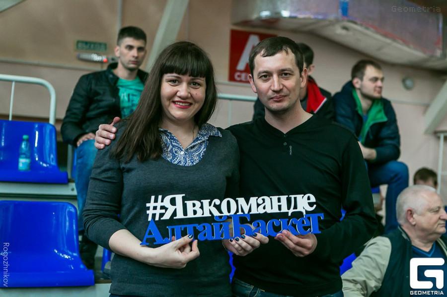 """""""АлтайБаскет"""" и его болельщики"""