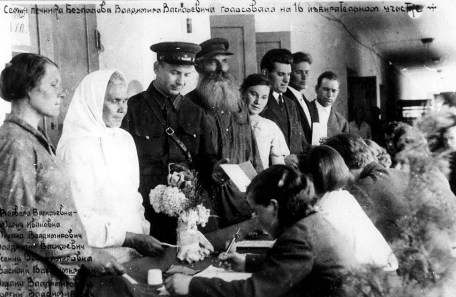 Первые выборы в Верховный Совет, 1937 г.