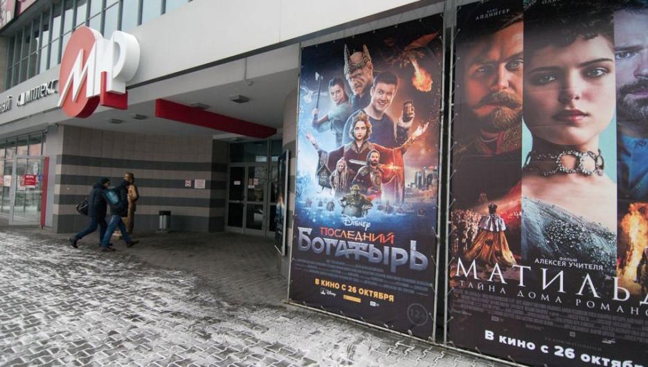 """Премьера фильма """"Матильда"""" в Барнауле."""