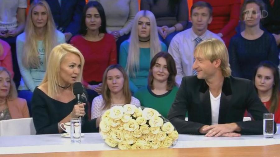 Яна Рудковская и Евгений Плющенко.