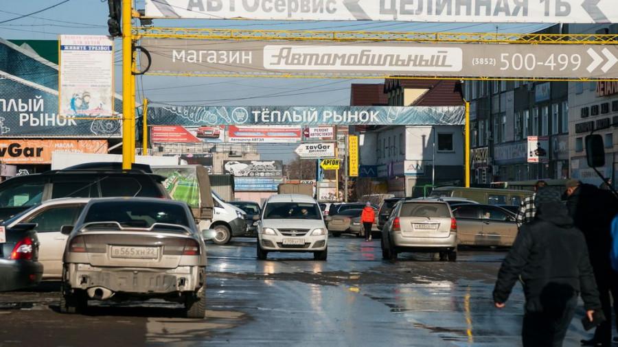 """""""Теплый рынок""""."""