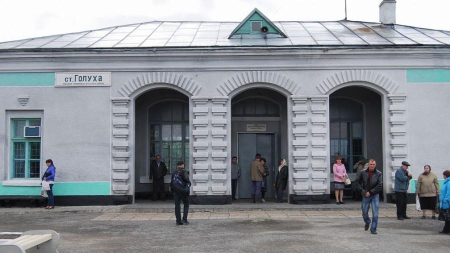 Станция Голуха расположена в 48 километрах от Заринска. Фото: сайт администрации Заринского района.