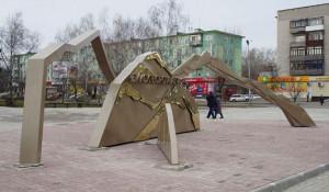 Открытие Петровского бульвара в Бийске.