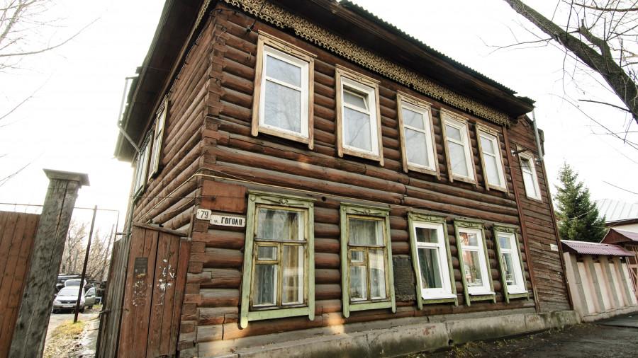 Дом ул. Гоголя, 79.