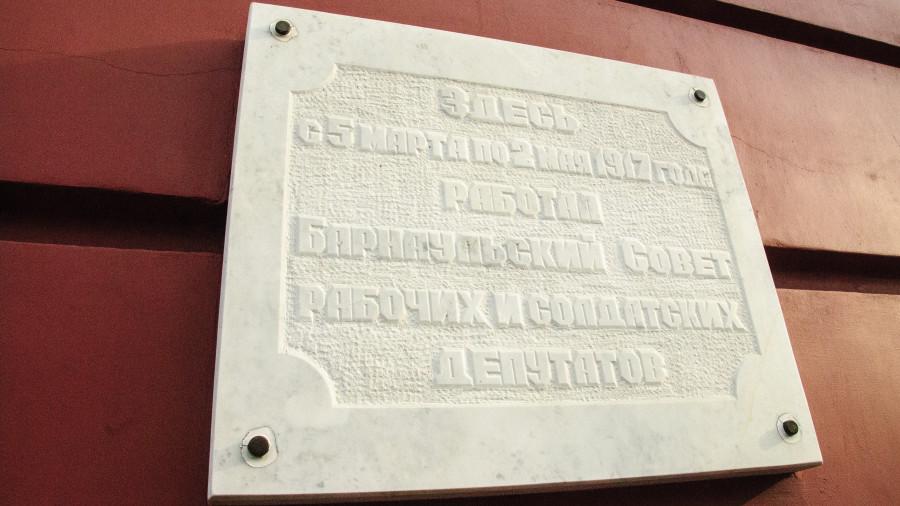 Здание городской администрации на проспекте Ленина, 18.