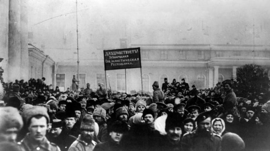 1917 год.