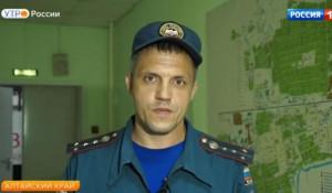 Спасатель из Рубцовска по телефону помог реанимировать утонувшего мальчика.