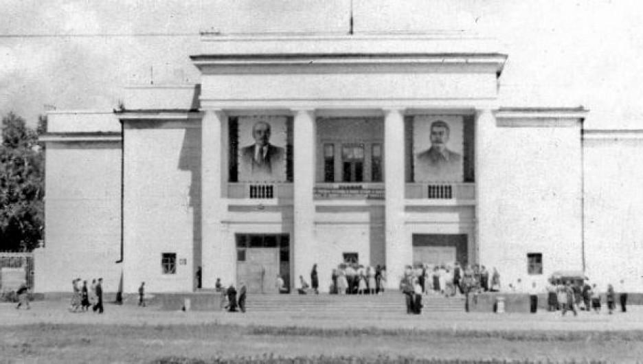 Клуб БМК, 1941г.