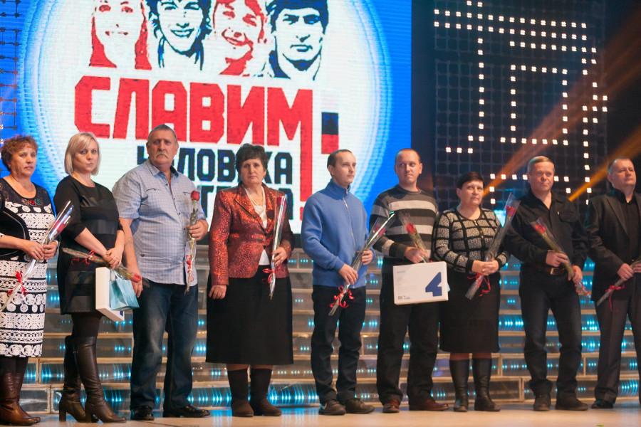 Городской праздник труда во Дворце культуры Барнаула.