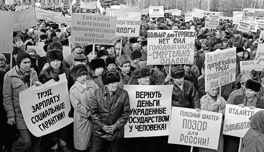 Митинг шахтеров на Урале.