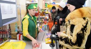 """Обновленный магазин """"Мария-Ра"""" в """"Норд-Весте""""."""