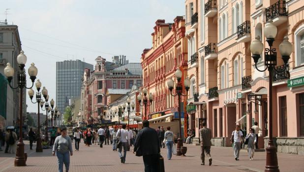 Арбат в Москве.