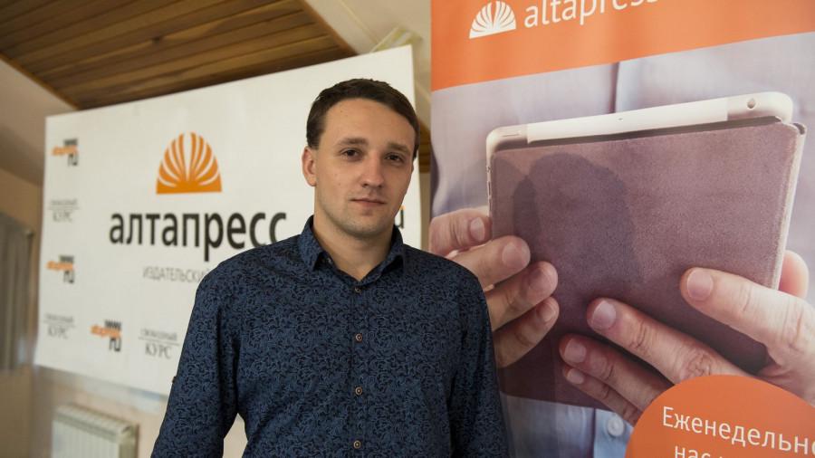 Илья Балахнин.