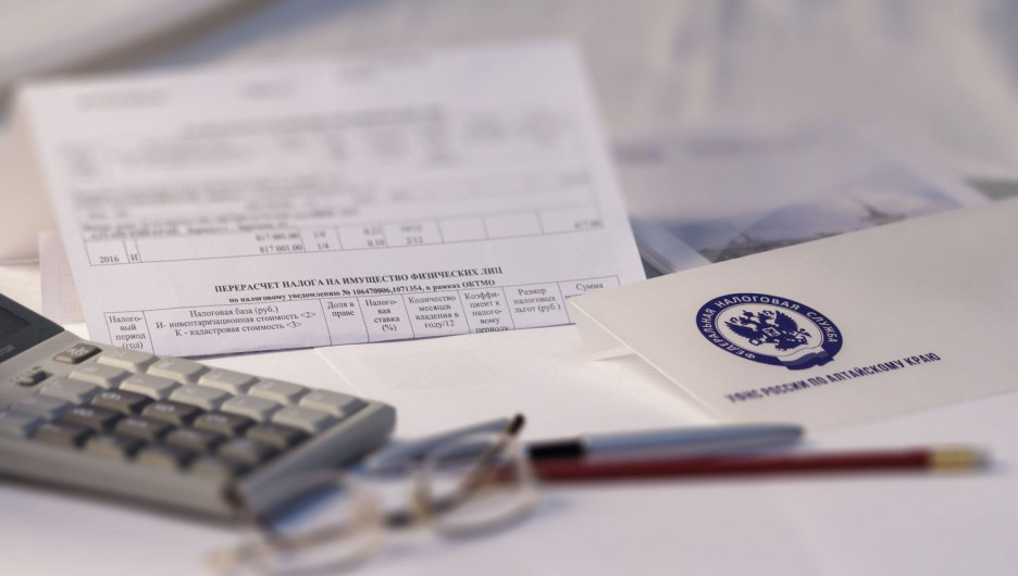 Платежи, налоги.