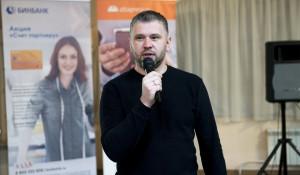 Денис Газукин