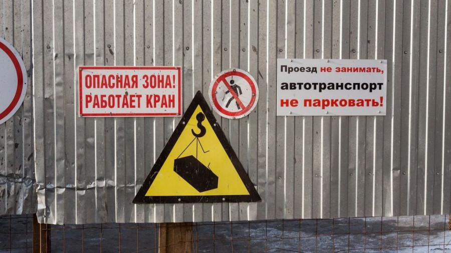 Центр Барнаула. Строительство.
