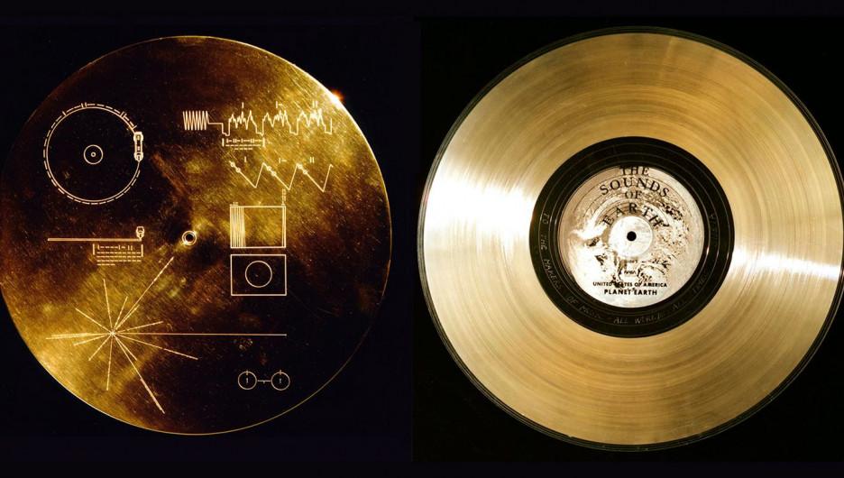 Золотые пластинки с посланиями инопланетянам.