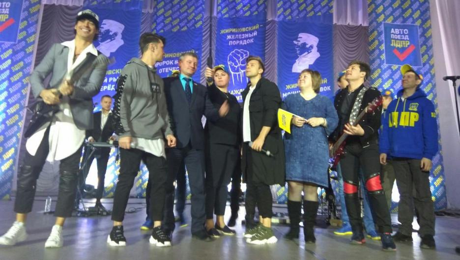 """В Барнауле выступила группа """"На-На"""". 12 декабря 2017 года."""