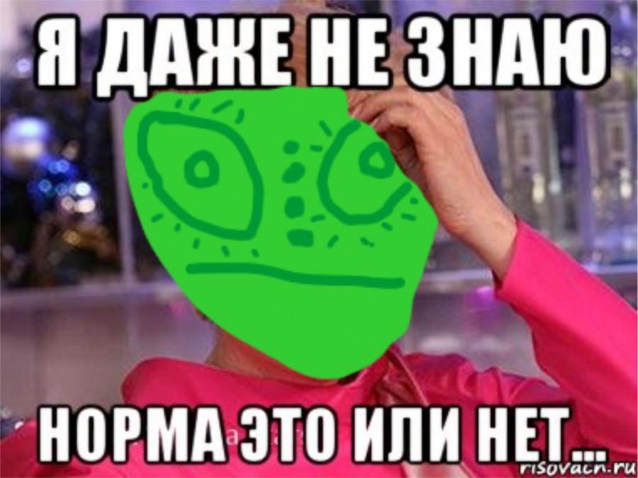 Приключения Ычмухрю.
