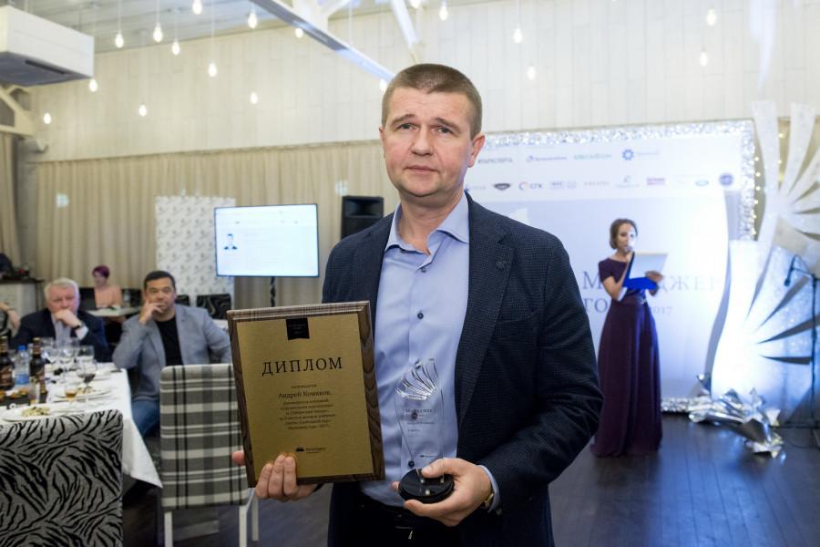 """Андрей Комяков. Премия """"Менеджер года-2017"""". Церемония награждения."""