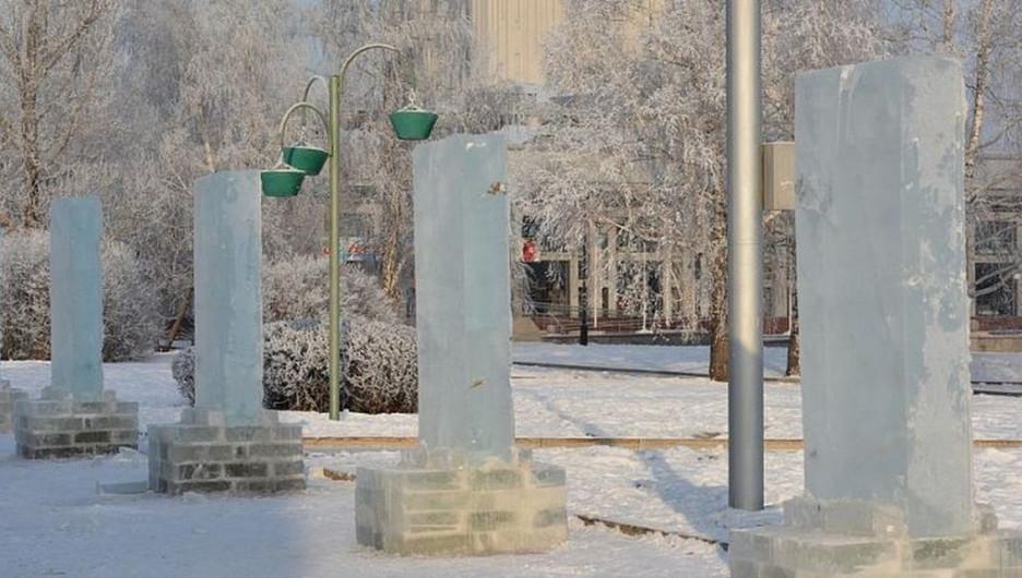 Строительство снежного городка.