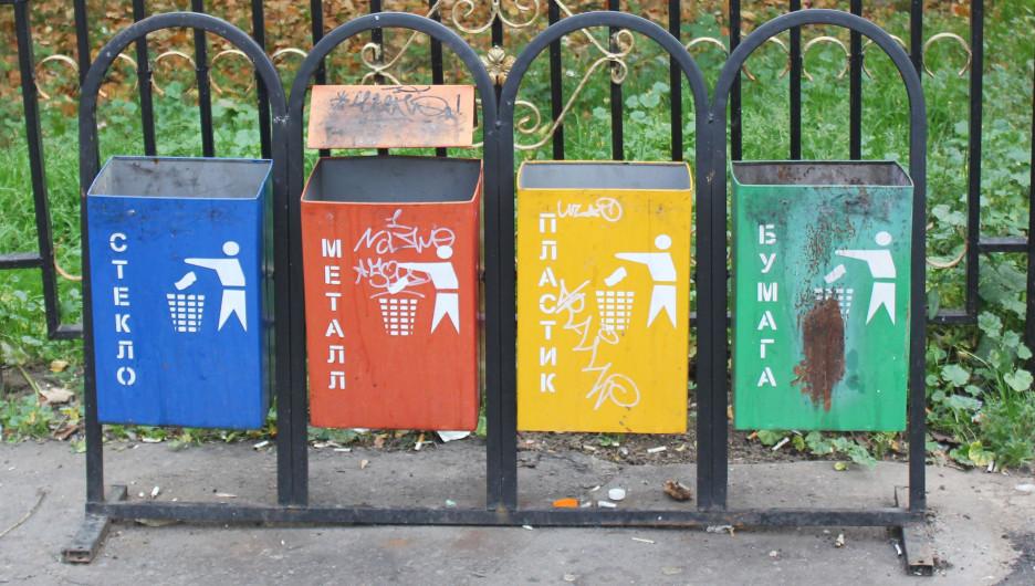 Раздельный сбор мусора, контейнеры.