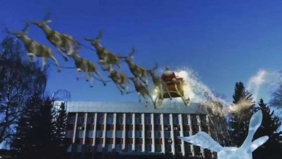 """Санта-Клаус с упряжкой оленей """"пролетел"""" над Алтайским краем."""