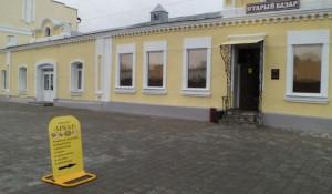 Продают помещение на Мало-Тобольской.