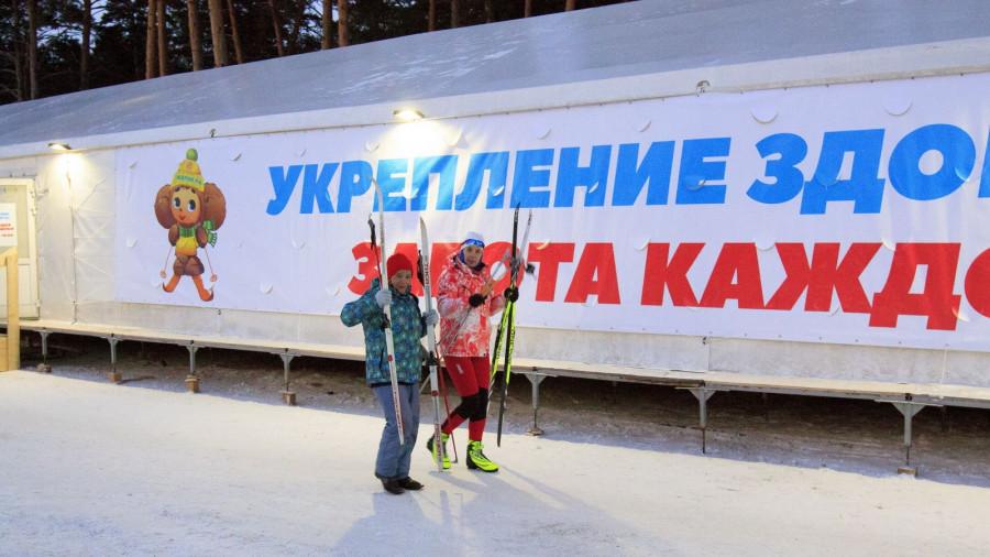 """Открытие лыжного сезона-2018 на """"Трассе здоровья"""""""