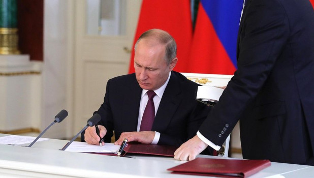 Владимир Путин, закон, указ.