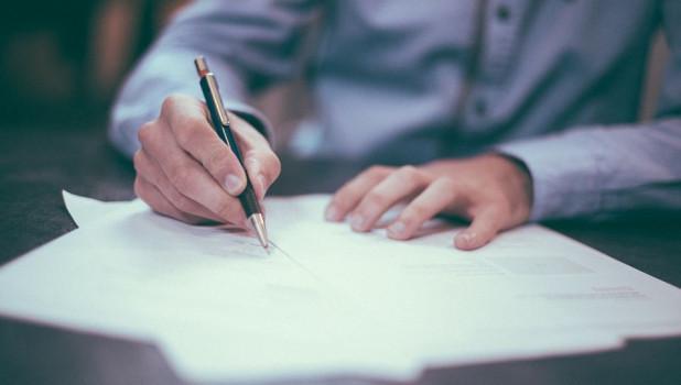 Подпись. Писать.