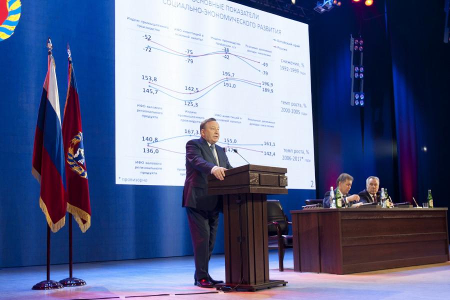 Отчет губернатора Александра Карлина.