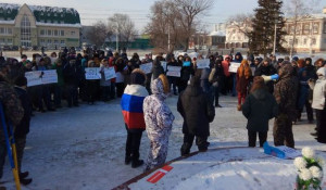 "Акция ""Забастовка избирателей"" в Барнауле. 28 января 2018 года."