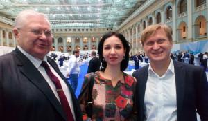 Владимир Климов, Виктория Гальцева и Андрей Рожков.