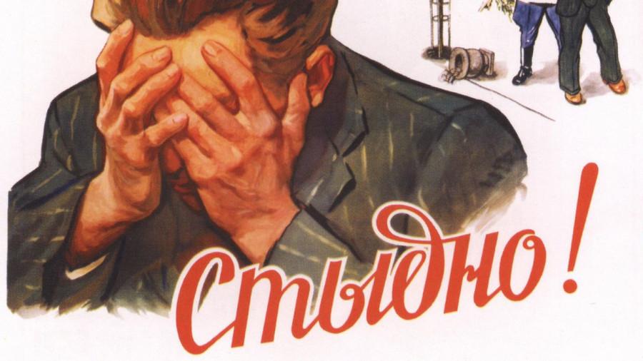 """Почему 30 лет назад первый президент России """"эпохально"""" разогнал партийные комитеты на заводах и в армии"""
