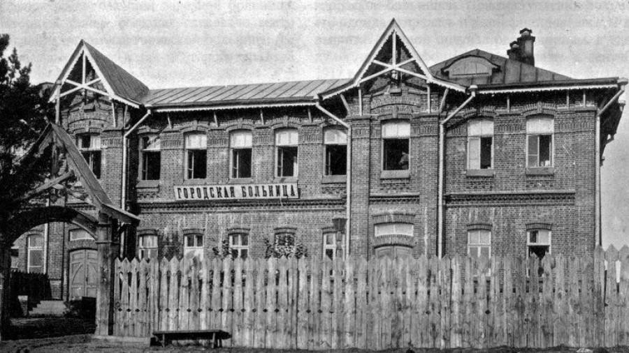 """До революции в нынешнем """"Доме афганцев"""" располагалась городская больница."""
