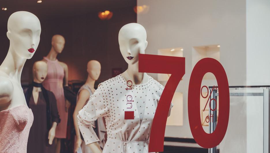 Распродажа в магазине одежды.