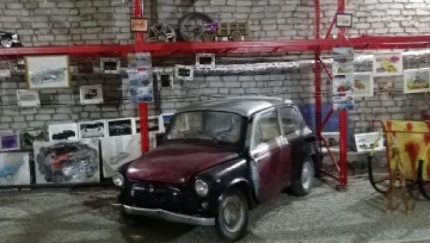 Музей автоугона